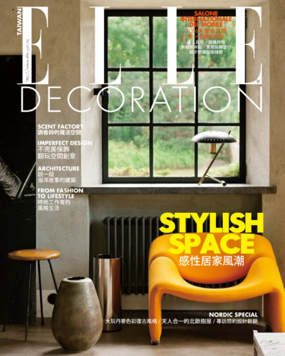 ELLE DECORATION TAIWAN – Bea Mombaers